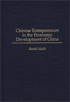 Chinese Entrepreneurs in the Economic Development of China артикул 6383d.
