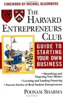 The Harvard Entrepreneurs Club Guide to Starting Your Own Business артикул 6410d.