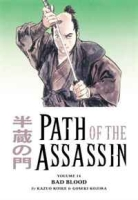 Path Of The Assassin Volume 14 (v 14) артикул 6493d.